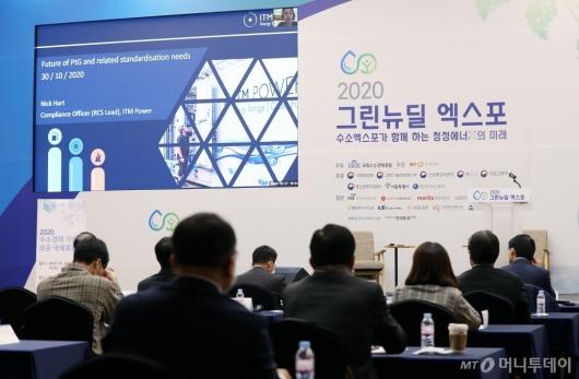 [사진]P2G 시장 및 관련 수소기술 국제표준화 전망은?