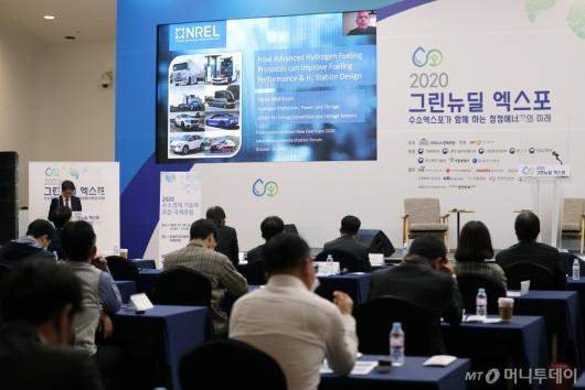 [사진]산업용차량 확산을 위한 수소충전 프로토콜