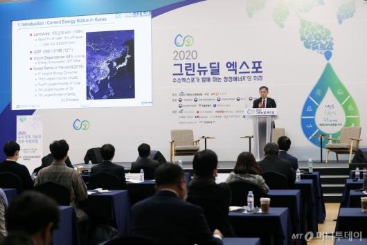 [사진]그린뉴딜 확산을 위한 연료전지 기술 및 표준화 전망