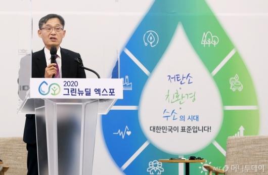 [사진]발표하는 이원용 한국에너지기술연구원 연구기획조정실장