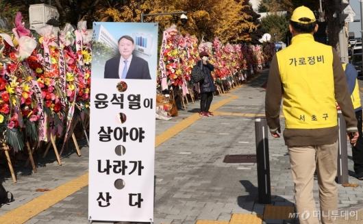 [사진]철거 앞둔 대검 앞 화환