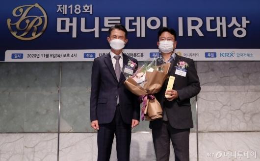 [사진]SK텔레콤, 정보통신부문 최우수 IR기업