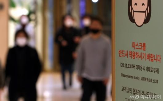 [사진]13일부터 마스크 미착용시 과태료 10만원