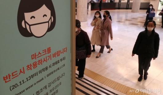 [사진]내일부터 마스크 착용 의무화 시행