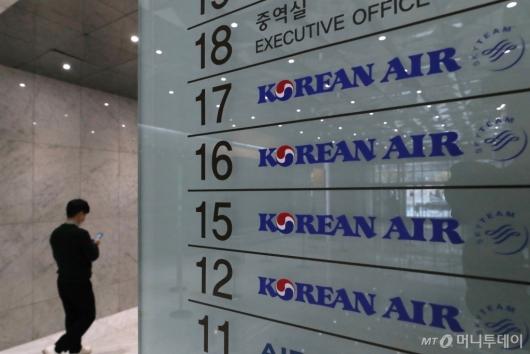 [사진]대한항공, 아시아나 인수 논의