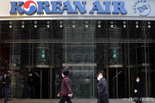 [사진]대한항공, 아시아나항공 인수 결의