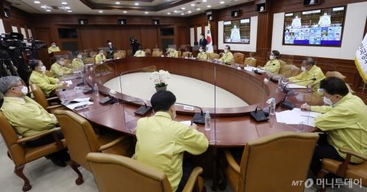 [사진]'코로나19' 대응 중대본 회의