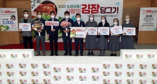 [사진]농협유통 '2020 사랑의 김장 담그기' 행사 개최