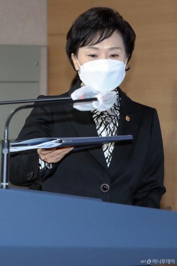 [사진]브리핑 참석하는 김현미 장관