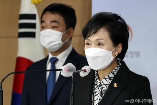 [사진]김현미 장관, 서민·중산층 주거안정 지원방안 발표