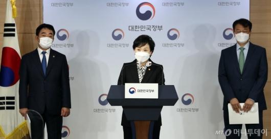 [사진]서민·중산층 주거안정 지원방안 발표