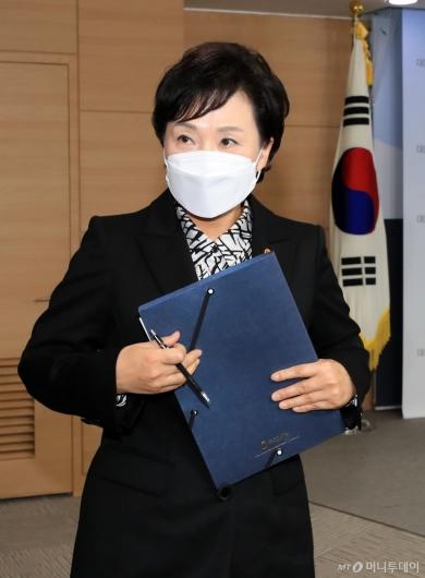 [사진]서민·중산층 주거안정 지원방안 발표 마친 김현미