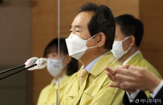 [사진]정 총리 '코로나19 '관련 대국민 담화 발표