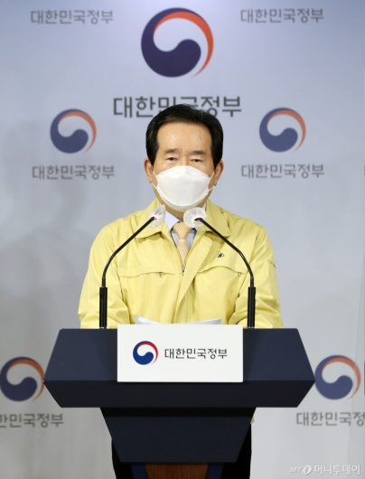 [사진]정 총리 '코로나19' 확산세.. 연말모임 자제 당부