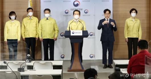 [사진]K-방역 위기, 모임 자제 당부하는 정 총리