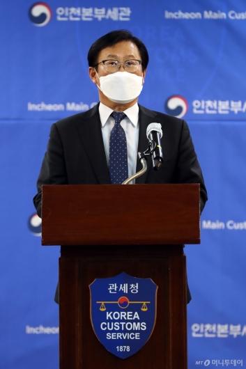 [사진]브리핑하는 김철수 인천본부세관 조사국장