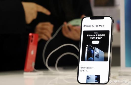 [사진]국내 출시된 '아이폰 12 프로 맥스'