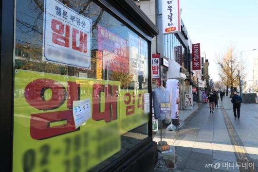 [사진]임대 현수막 붙은 이태원