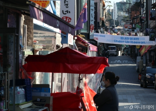[사진]한산한 이태원 거리