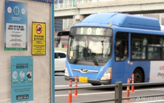 [사진]'서울시 긴급 멈춤 기간' 시내버스 감축 운행