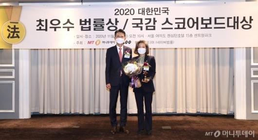 [사진]양이원영 의원, 국정감사 스코어보드 대상 수상