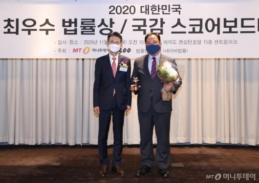 [사진]어기구 의원, 2020 국정감사 스코어보드 대상 수상