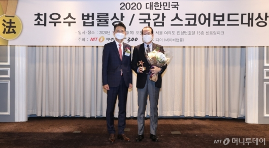 [사진]권영세 의원, 2020 국정감사 스코어보드 대상 수상
