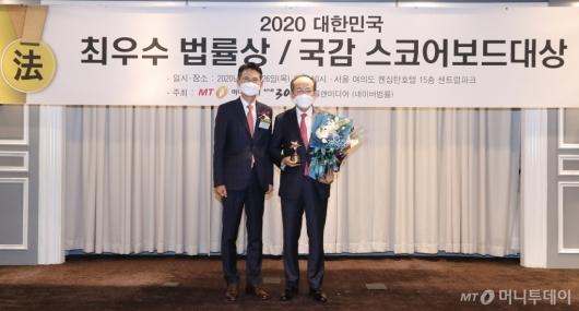 [사진]추경호 의원, 2020 국정감사 스코어보드 대상 수상