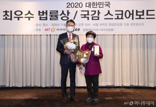 [사진]전혜숙 의원, 2020 대한민국 최우수 법률상 수상