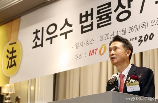 [사진]박종면 대표 '2020 대한민국 최우수 법률상 & 국정감사 스코어보드 대상' 인사말
