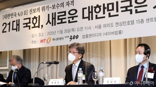 [사진]'21대 국회, 새로운 대한민국은 가능한가' 발언하는 박명림 교수