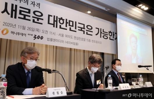 [사진]'21대 국회, 새로운 대한민국은 가능한가' 발언하는 권칠승 의원