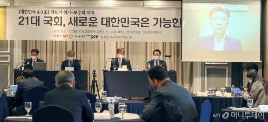 [사진]'21대 국회, 새로운 대한민국은 가능한가' 토론회