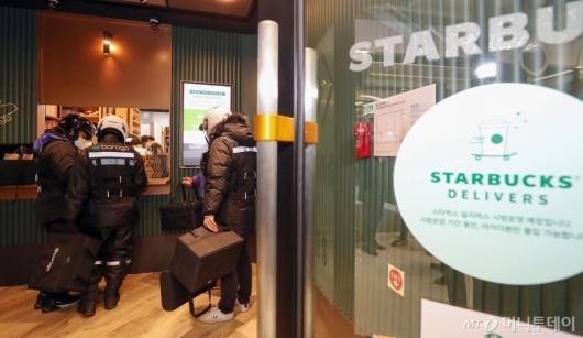 [사진]스타벅스 딜리버리 테스트 매장 시범운영