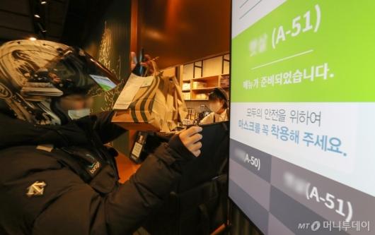 [사진]스타벅스, 딜리버리 전용 매장 오픈