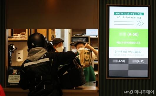 [사진]스타벅스 코리아, 딜리버리 전용 매장 운영