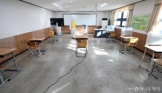 [사진]코로나19 유증상자 수능 시험실