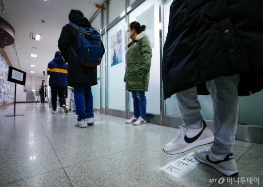 [사진]거리두기 속 수능 예비소집일