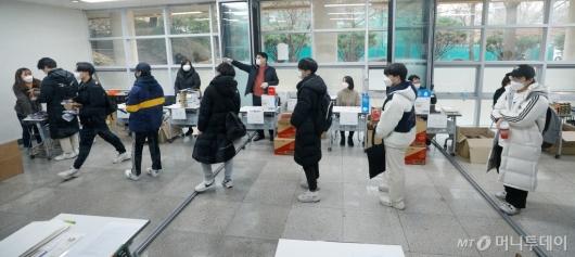 [사진]수능 예비소집일
