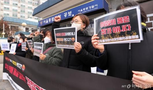 [사진]낙태죄 폐지공동행동