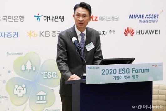 [사진]'2020 ESG 포럼' 개회사하는 박종면 머니투데이 대표
