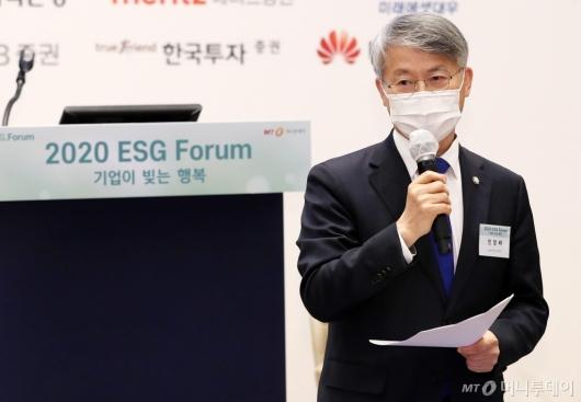 [사진]'2020 ESG 포럼' 참석한 민형배 의원