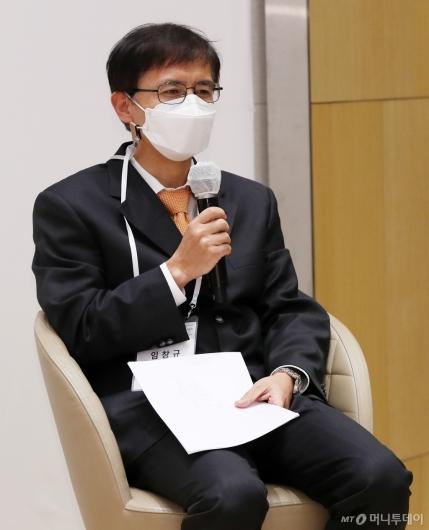 [사진]2020 ESG 포럼 참석한 임창규 전무