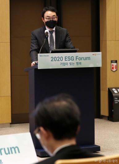 [사진]'포스트 팬데믹 이후 ESG는?'