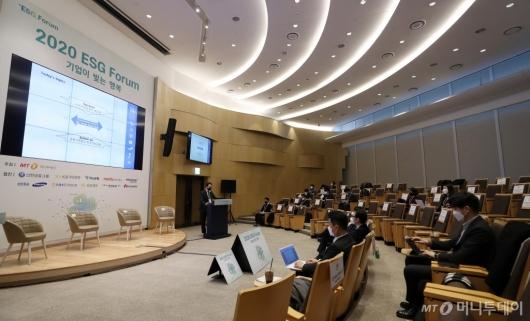 [사진]기업이 빚는 행복 '2020 ESG 포럼'