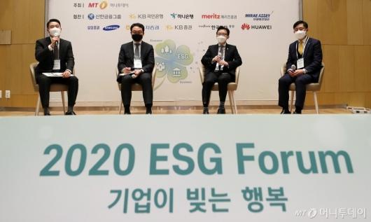 [사진]'ESG의 방향성은?'