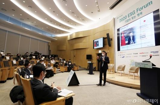 [사진]김성우 연구소장, 탄소중립과 ESG