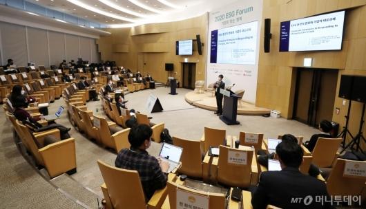[사진]ESG 쓰나미에 대응할 한국 기업의 자세