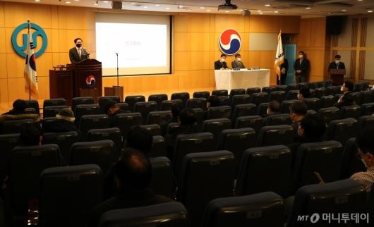[사진]대한항공, 유증 위한 임시주총 개최
