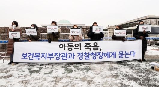[사진]학대피해 입양아동 사망 사건 관련 공개질의 기자회견